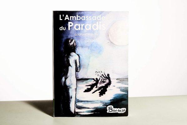 005 L'ambassade du paradis – Laurent Nizette NIKON D800E A11 60 mm
